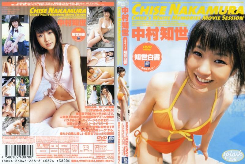 MMA-009 Chise Nakamura 中村知世 – 知世白書
